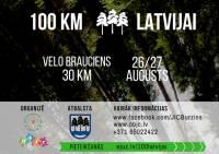 30 km velobrauciens jauniešiem Ogres novadā