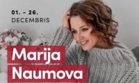 """Marijas Naumovas koncerts """"PA ĪSTAM"""""""