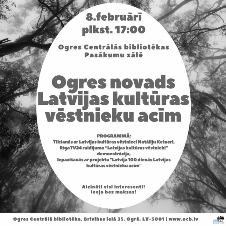 Latvijas kultūras vēstnieki viesojas arī Ogres novadā