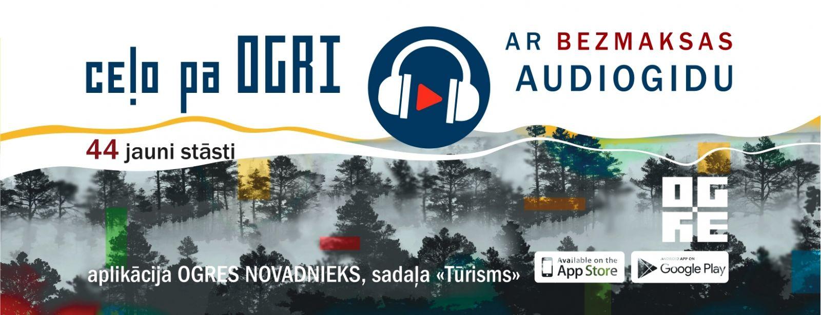 Audiogids