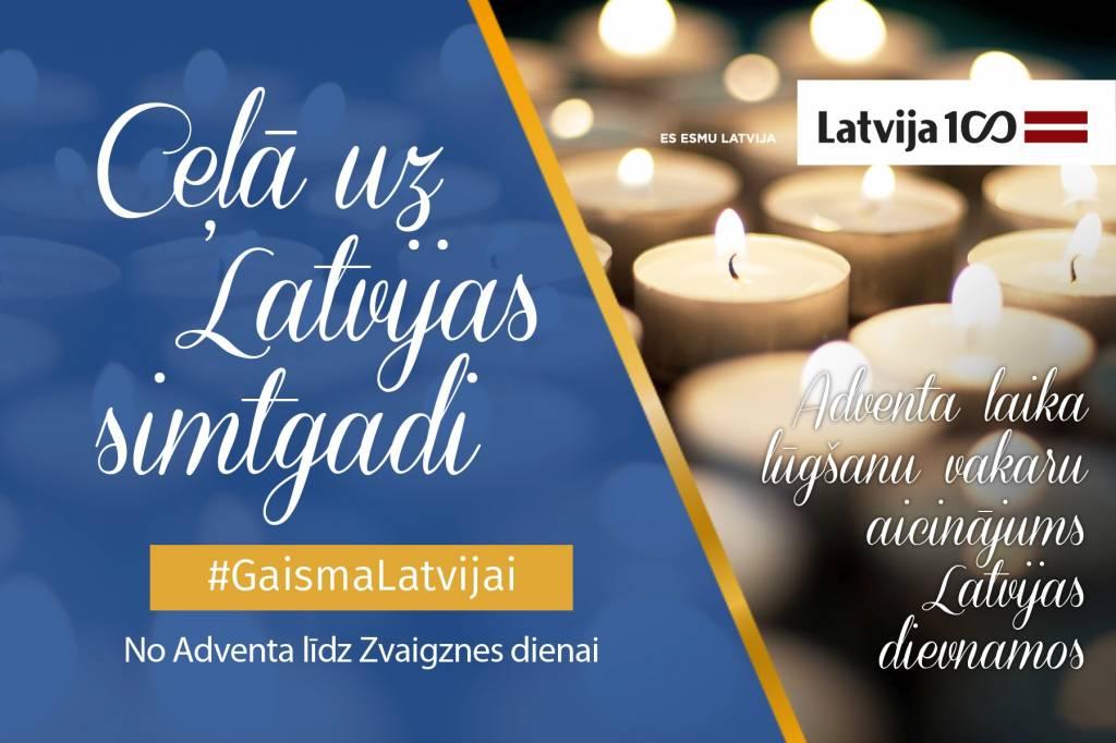 Sagaidot Latvijas Valsts simtgadi, baznīcu draudzes aicina piedalīties iniciatīvā  #GaismaLatvijai