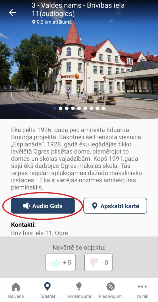Ogres audiogids - mobilajā aplikācijā